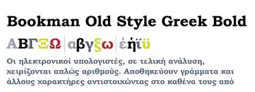 bookman old style pro greek bold