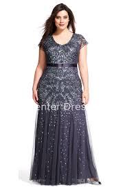 Plus Size Bridesmaid Designers V Neck Long Short Sleeve Pleated Tulle Sequins Plus Size Bridesmaid Dress