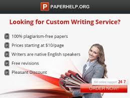Homework paper help bunyantownmarina com SlideShare