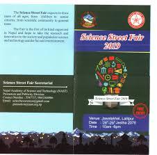 Fun Brochure Templates Science Fair Brochure Template Flyer Project Templates Free
