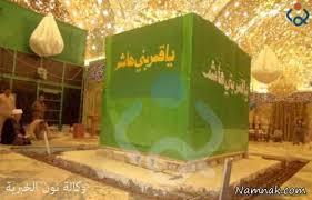 نتیجه تصویری برای داستان حضرت عباس