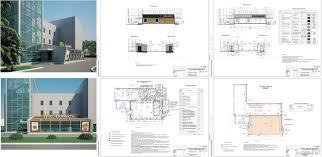Проект кафе скачать Чертежи РУ АР Пристройка здания кафе Мак Дональдс 16 24 х 9 30 м