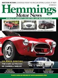 Automobile For Sale Sign Subscribe To Hemmings Hemmings Motor News