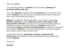Reference letter 24