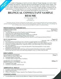 Resume Search Awesome Indeed Resume Search How To Put Bilingual On Resume Bilingual