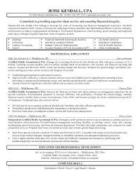 Sample Loan Processor Resume Collection Of Solutions Outstanding