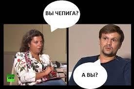 По адресу проживания Мишкина-Петрова журналистов встретил заранее подготовленный тезка агента, - расследование CIT - Цензор.НЕТ 4577