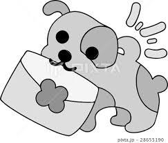 可愛い犬と手紙のイラスト素材 28655190 Pixta