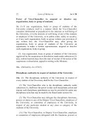 universities and university colleges act   22