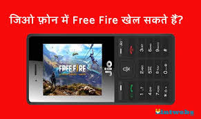 Pubg mobile pc mein emulator se kaise play pubg mobile latest update date download hogi techajkl. Jio Phone Mein Free Fire Kaise Download Kare