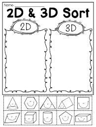 First Grade 2D and 3D Shapes Worksheets | Kindergarten | Pinterest ...