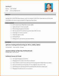 Biodata Format For Teacher Job Application.job Resume 51 Free ...