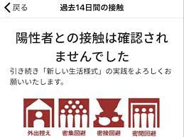 Cocoa アプリ 通知
