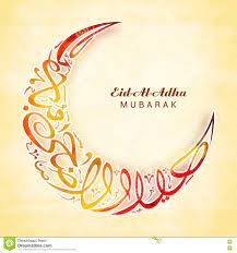 Arabische Kalligraphie Für Eid Al-Adha Mubarak Stock Abbildung -  Illustration von opfer, fromm: 76363691