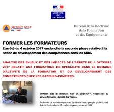 "William Weiss على تويتر: ""#formation Des #formateurs #formatrices ..."