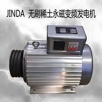 AC <b>motor</b> - Shop Cheap AC <b>motor</b> from China AC <b>motor</b> Suppliers at ...