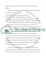 effective interpersonal relationships essay example topics and  effective interpersonal relationships essay example