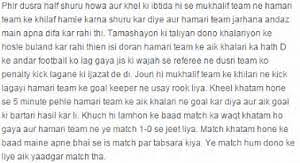 essay in urdu someone i admire learnenglish