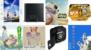 A list of the best-selling items sold by Amazon in Japan in 2016 All ...
