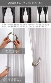 magnetic ti back halo halo magnetic tie back each curtain tassel and umbra fs04gm