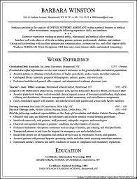 Office Clerical Resume Under Fontanacountryinn Com