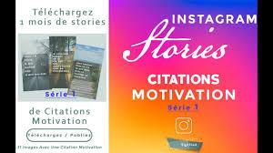 Fournir 1 Mois De Stories Instagram Citations Courtes De Motivation