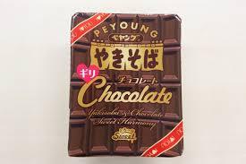 「ペヤングチョコレート」の画像検索結果
