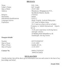 Biodata Format For Job Interview Download