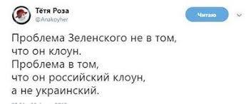 """У штабі Зеленського заявили, що зібрали команду спостерігачів на вибори з 16 тисяч """"діджитал-людей"""" - Цензор.НЕТ 9490"""