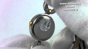 Женские японские наручные <b>часы Orient UB8R002W</b> - YouTube