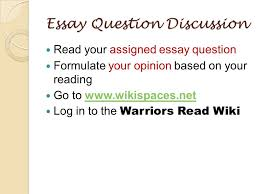 antigone essay questions antigone essay assignment process 3 essay question discussion your assigned essay question formulate your opinion based on your reading go to wikispaces net wikispaces net log in