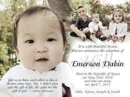 Sibling Birth Announcement Adoption Announcements Akshayreddy