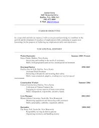 Barback Resume Haadyaooverbayresort Com