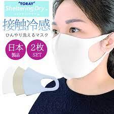 冷 感 マスク 日本 製 ランキング
