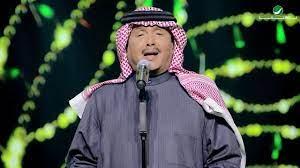 Mohammed Abdo ... Bahir Aloyon | محمد عبده ... بحر العيون - حفل فبراير  الكويت 2019 - YouTube