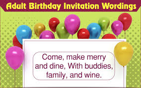 Invitation Words For Birthday Party Birthday Party Invitation Wording Samples To Choose From