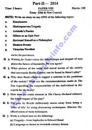 punjab university past paper of essay ma english part pu lahore pu ma english subject essay past paper