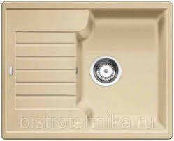 Купить <b>Кухонную мойку BLANCO Zia</b> 40S (516924) в Москве и ...