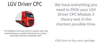 LGV Theory Test HPT Kit  screenshot LDC driving schools