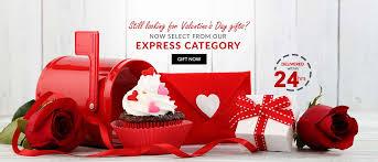 valentine express 2018