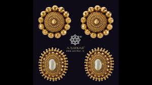 Gold New Design Tops Latest Gold Ear Studs Designs Small Tops