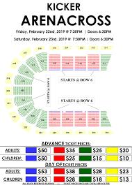 Maverik Center Seating Chart Maverik Center Details