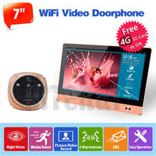 front door video cameraPopular Camera Front DoorBuy Cheap Camera Front Door lots from
