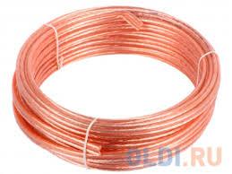 <b>Акустический кабель Cablexpert</b> CC-TC2x2,5-10M, прозрачный ...