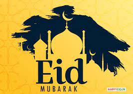 Eid Wallpapers - Top Free Eid ...