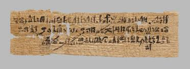 papyrus in ancient essay heilbrunn timeline of art   letter written in hieratic script on papyrus