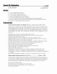 Nice Qa Resume Sample Agile Ideas Resume Ideas Namanasa Com