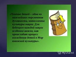 Презентация на тему ФГБОУ ВО Восточно Сибирский институт  8
