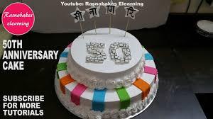 50th Wedding Anniversary Gifts Cake Designhappy Anniversary Cake