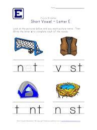 Missing short vowel worksheet 15. Short Vowel E Worksheet All Kids Network